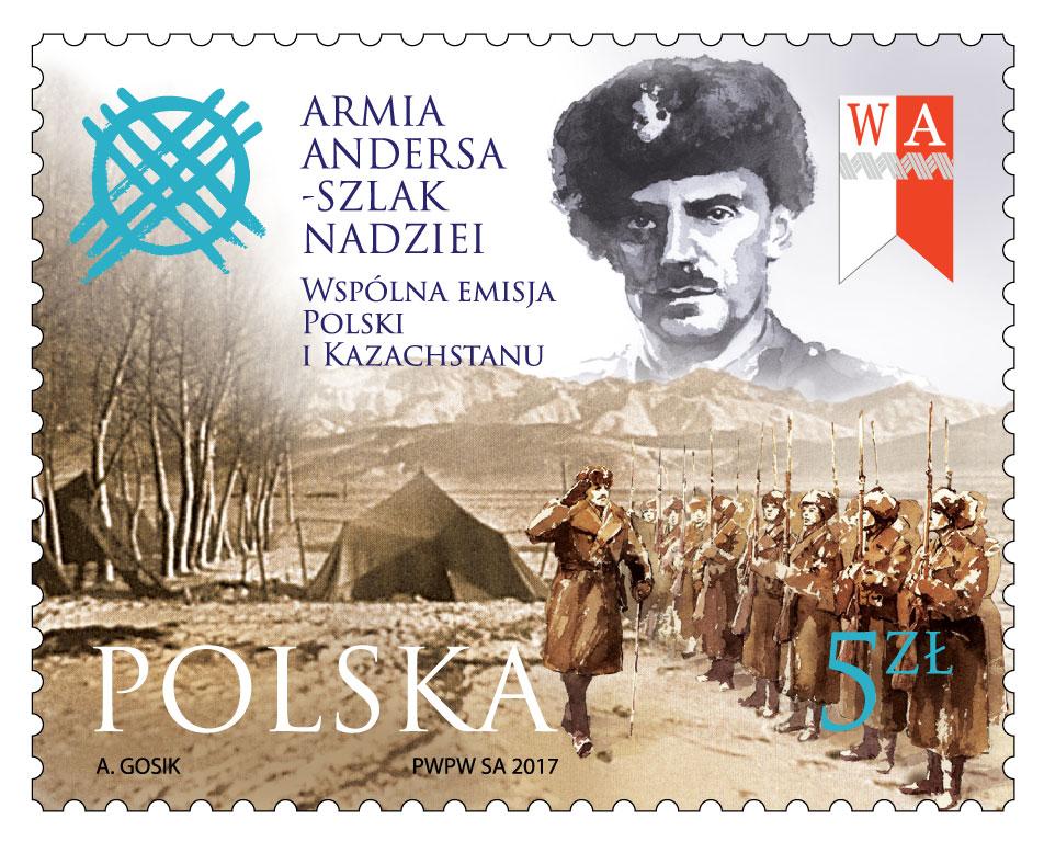 """Emisje filatelistyczne Poczty Polskiej """"Armia Andersa – Szlak Nadziei"""""""
